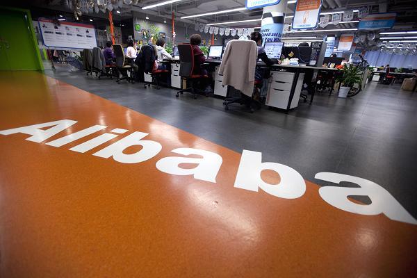 Alibaba lance Yulebao en crowdfunding