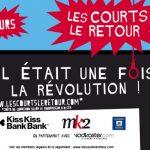 [CONCOURS] – «Les courts le retour» by KissKissBankBank