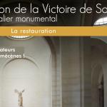 Crowdfunding, patrimoine culturel et musées : l'union du siècle ?
