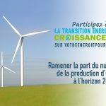 L'incitation au crowdfunding pour les énergies renouvelables