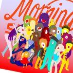 PDJ 03 Février : Morning Spank – App poil la création