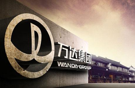 Dalian Wanda Group & crowdfunding