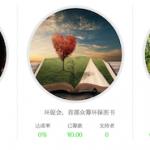 [CHINE] La 1ère plateforme dédiée à l'environnement du pays lancée !