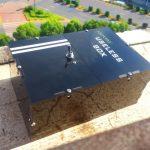La Bizarrerie du 15 octobre : La boîte qui se ferme seule quand vous l'ouvrez
