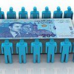[INTERNATIONAL] Le crowdfunding légalisé au Maroc, c'est pour bientôt !