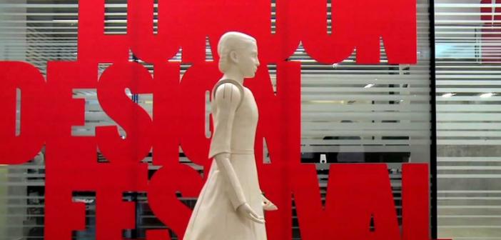 Les projets Kickstarter seront mis à l'honneur durant le London Design Festival 2016