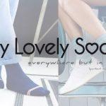 Concours My Lovely Socks : de bien jolies chaussettes à gagner