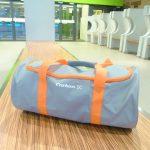 PDJ 15 Novembre : Carbon DC, le véritable sac vestiaire