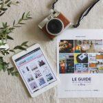 PDJ 15 mai : Rose Cadillac – Le guide de la déco vintage à Paris